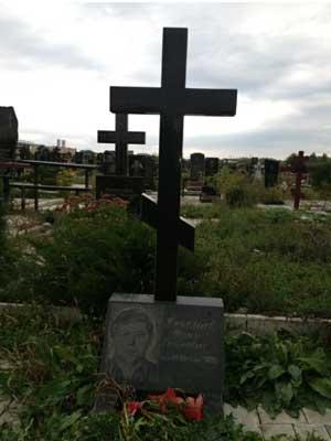 Памятник крест из гранита я не технология изготовление памятников донецк