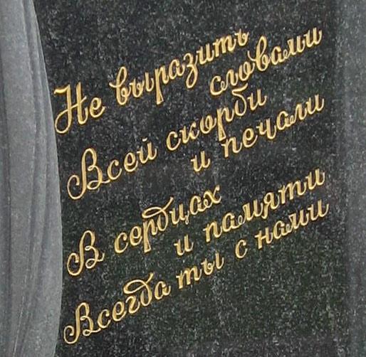 памятники самара цены под ключ