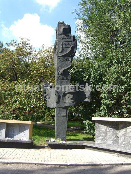 изготовление памятников уфе иваново