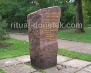 Изготовление памятников фото я был в шоке памятники киров цены спб